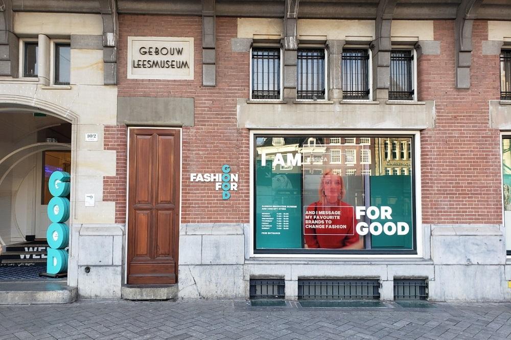 「Fashion for Good」を体験する。世界初のサステナブルファッションミュージアム