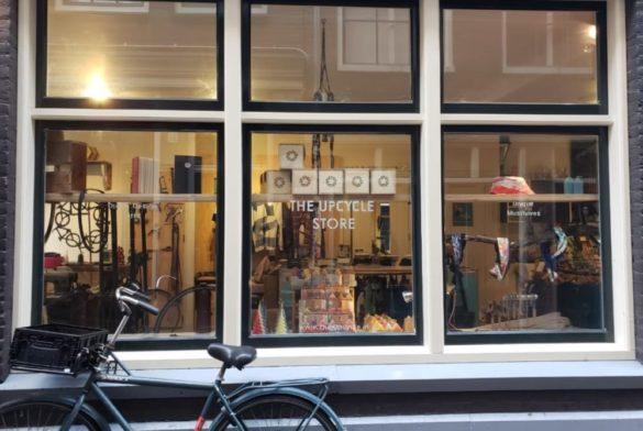 アムステルダムのアップサイクル