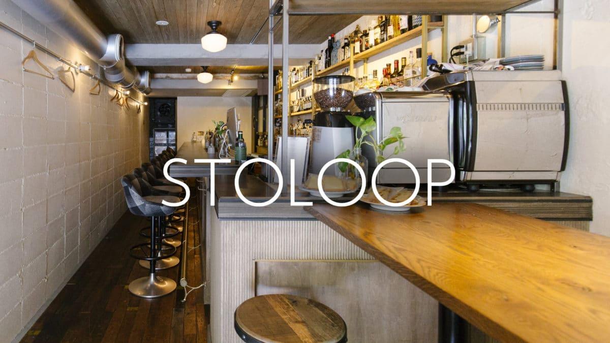 閉店・新規出店者間で備品をつなぐサーキュラー型飲食店プラットフォーム「STOLOOP」