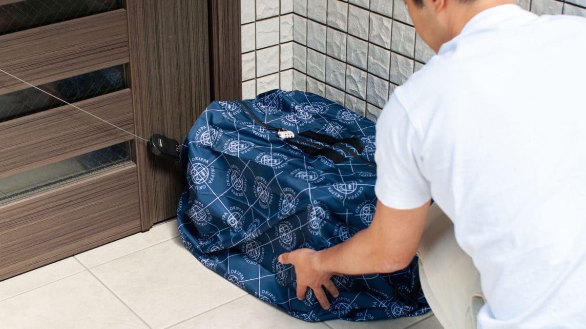相模原市、再生ポリエステル素材を利用した置き配バッグOKIPPAを採択。一宮市も3000個無料配付