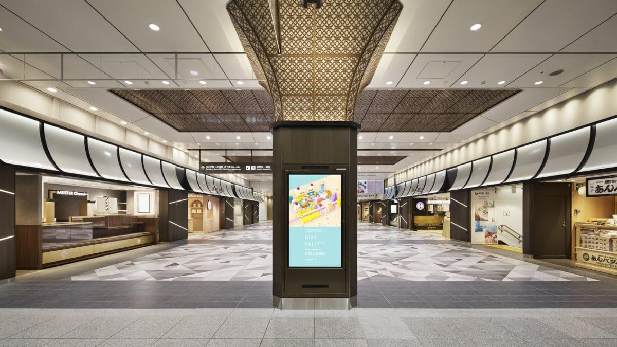 乃村工藝社、新幹線車両のアルミを東京駅商業空間の内装材にアップサイクルするプロジェクトに参画