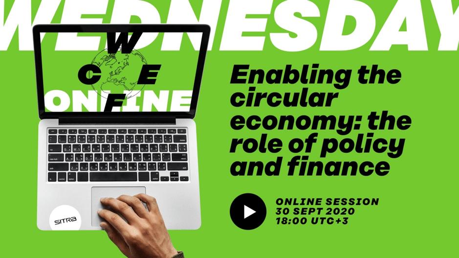 【世界循環経済フォーラムレポート#3 】サーキュラーエコノミーへの移行における政策と金融の役割