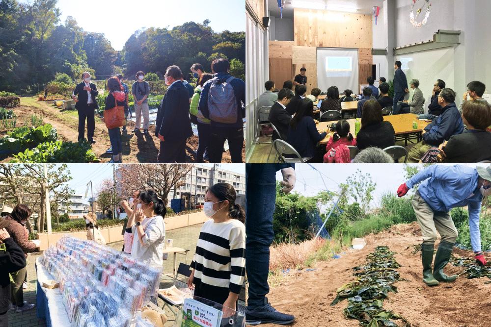 【1月6日イベント開催】「横浜とサーキュラーエコノミー」~海外先進事例とともに考える、循環する都市・横浜の未来〜