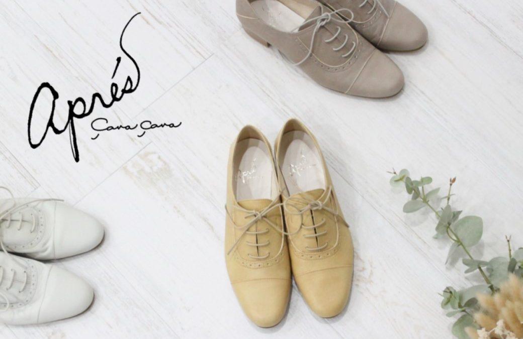 クロスロード、食品廃棄物を使用したレザーからできた婦人靴を販売へ