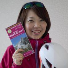 和田 麻美子