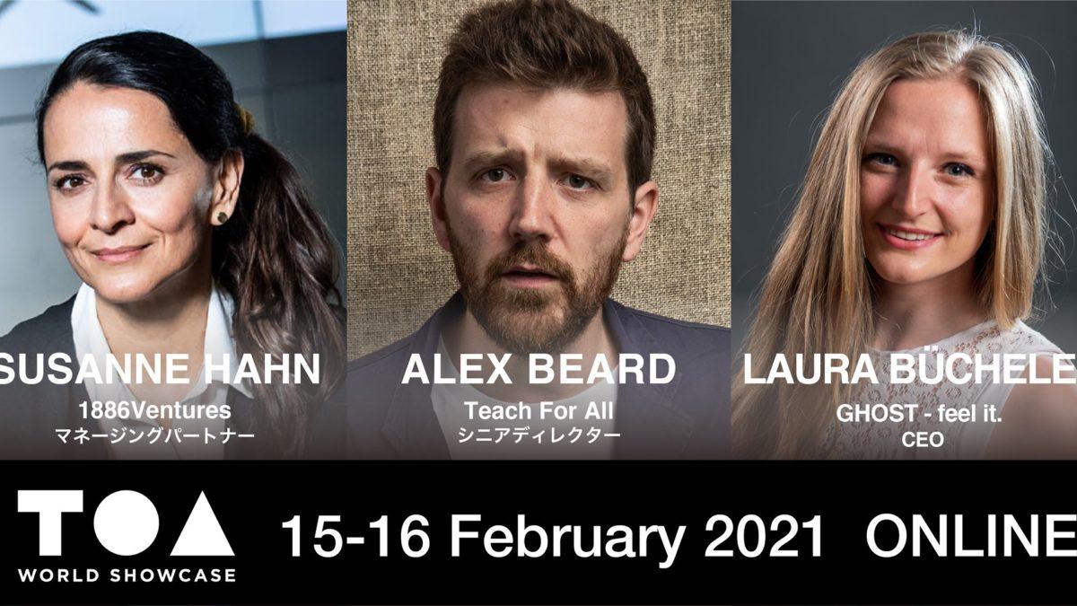 【イベント】イノベーター人材が集結する2日間。テクノロジー・カンファレンス「TOA ワールドショーケース2021」開催