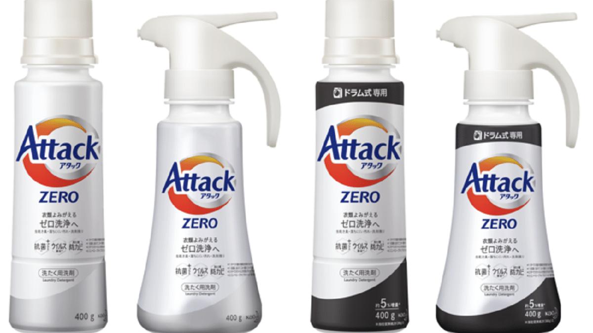 花王、「アタック ZERO」で100%再生PETボトルを採用。石油由来プラから転換へ