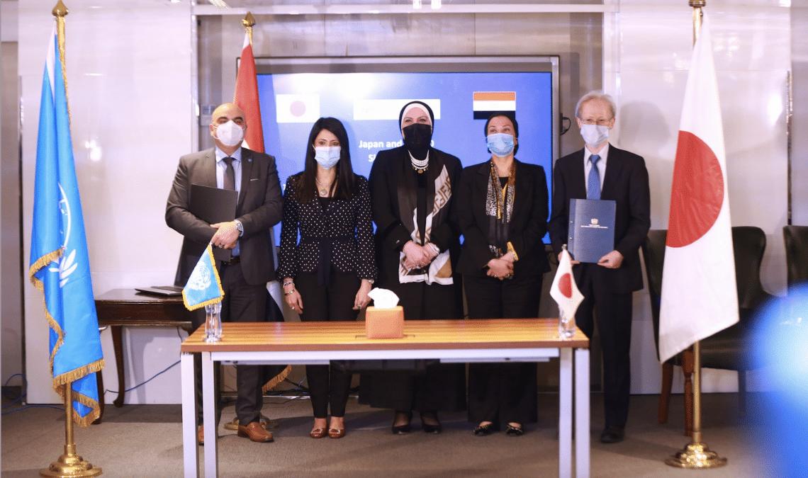 日本政府とUNIDO、エジプトのサーキュラーエコノミー促進を支援。廃プラの環境流出削減へ
