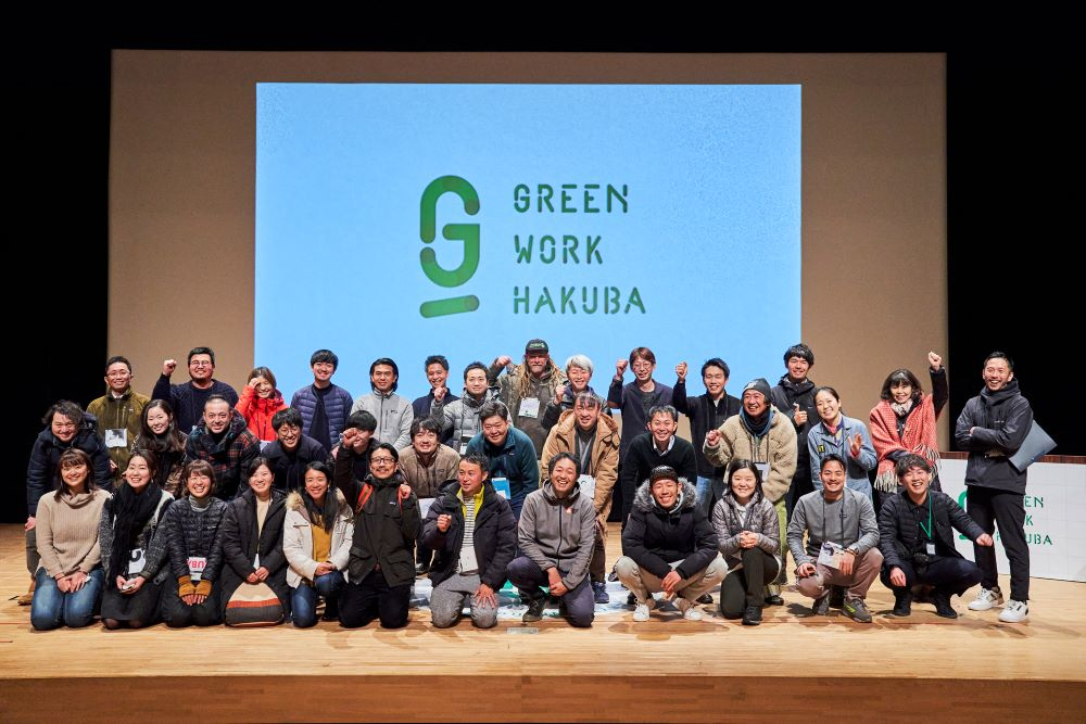 【後編】白馬でのサーキュラーエコノミー実装ワークショップ・まとめ | 長野県白馬村での実装プログラム GREEN WORK HAKUBAレポート