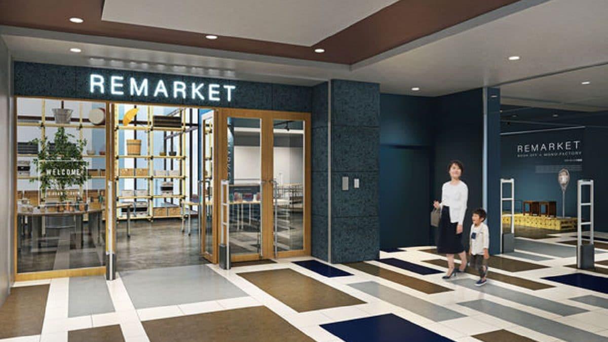 ブックオフとモノファクトリー、新ブランド「REMARKET」を立ち上げ。商品の延命と新素材の価値を提案