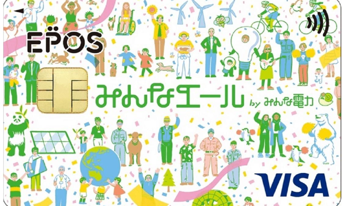 大日本印刷、リサイクルプラスチックを使用したICカードを4月より製造