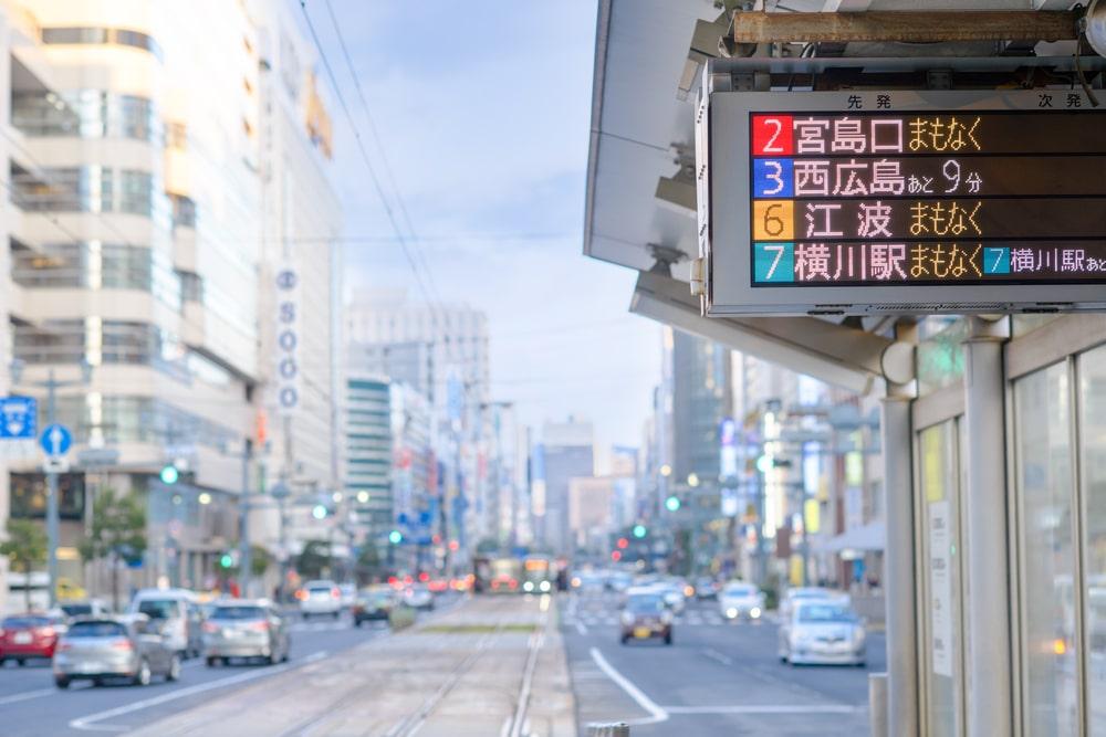 広島県、カーボン・サーキュラー・エコノミー推進協議会を設立。カーボンリサイクル推進へ