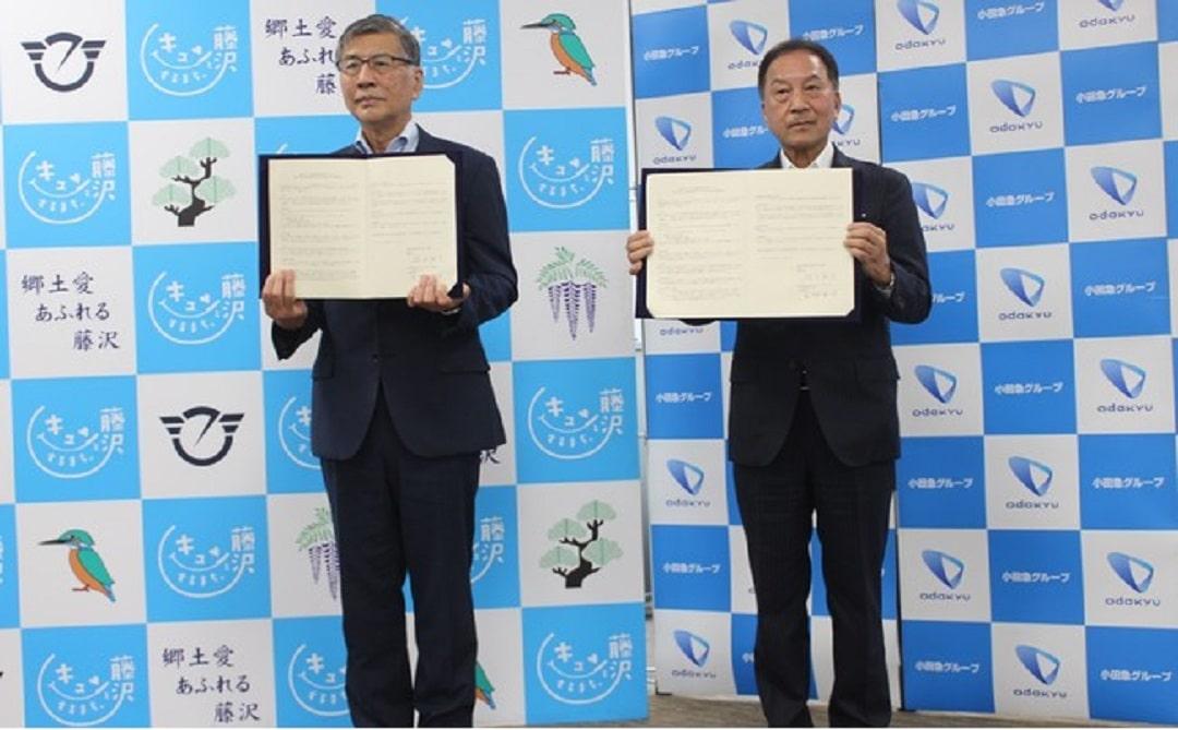 藤沢市と小田急電鉄、連携協定を締結。持続可能な地域循環型社会の推進とSDGs達成を目指す