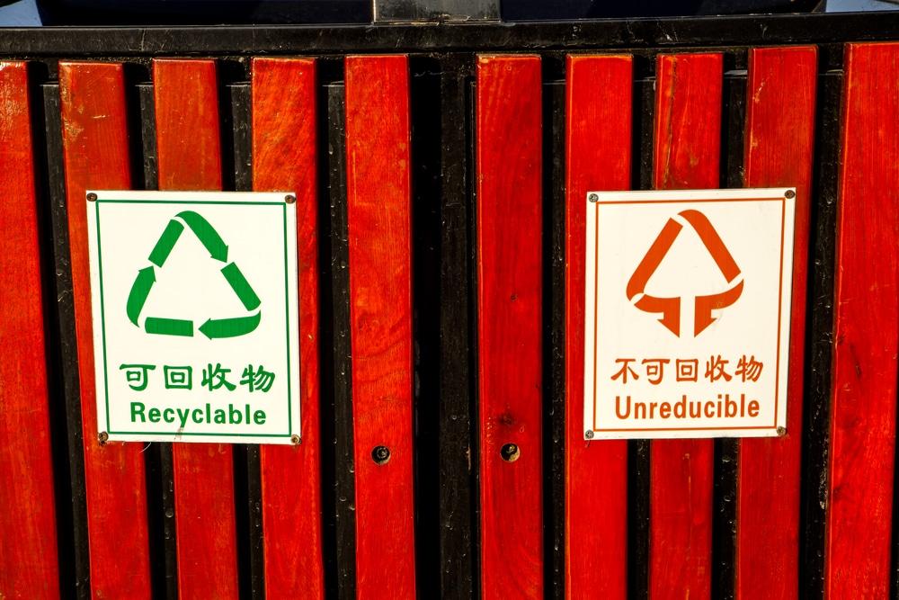 中国、循環型経済に関する新目標を発表。資源循環利用による生産高5兆元を目指す