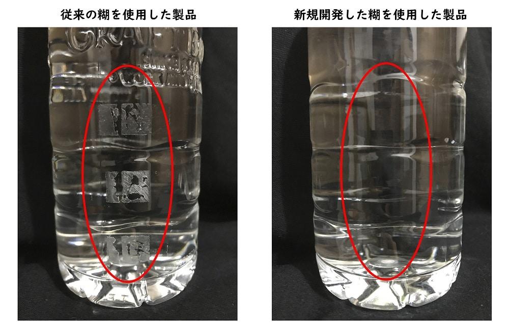 サントリー、剥がしやすくペットボトルに糊が残らないロールラベル用の糊を開発・導入開始
