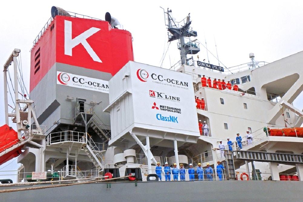 三菱造船を含む3組織、洋上用CO2回収装置検証試験プロジェクトを開始