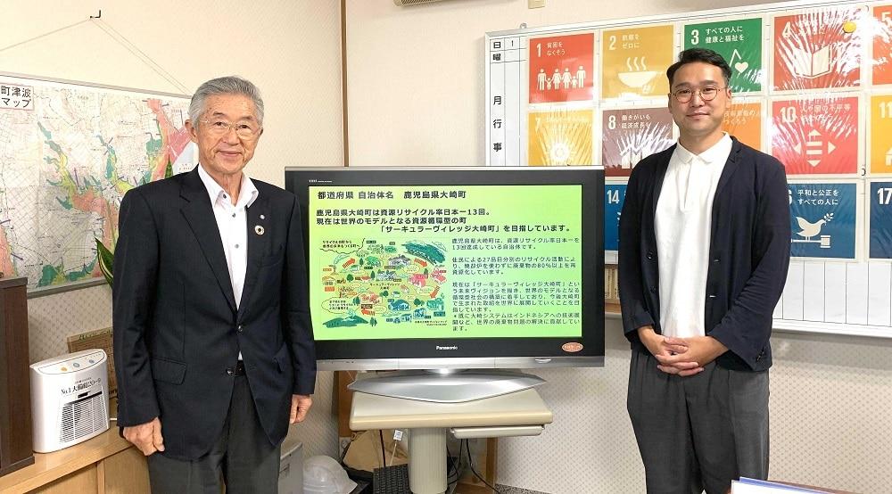 ヤフー、企業版ふるさと納税でリサイクル率日本一の鹿児島県大崎町を選定。4,599万円寄附