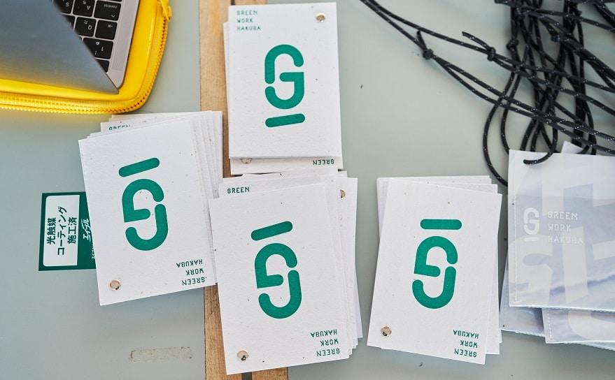 GREEN WORK HAKUBA ロゴ(提供:GREEN WORK HAKUBA プロジェクト事務局)